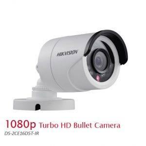 1080p-bullet-cctv