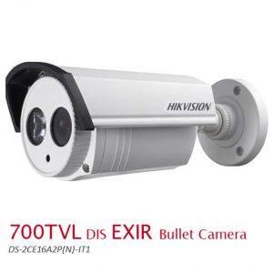 700tvl-exir-bullet-camera