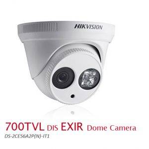 700tvl-exir-dome-camera