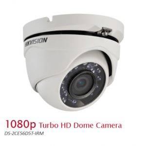 ip-camera-hikvision